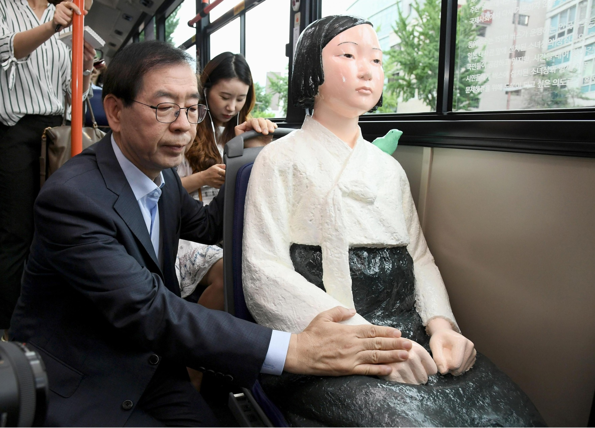 Comfort Women Testimonies Cause A Stir Once Again